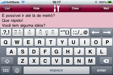 Easy Mailer Portuguese Keyboard Landscape Screenshot