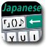 Easy Mailer Japanese Keyboard icon